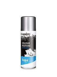 Засіб для відновлення кольору Kaps Colour Restore 200 ml