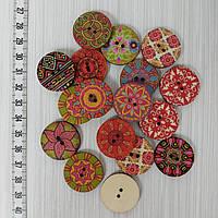 Пуговица деревянная круглая Восточные узоры 25 мм