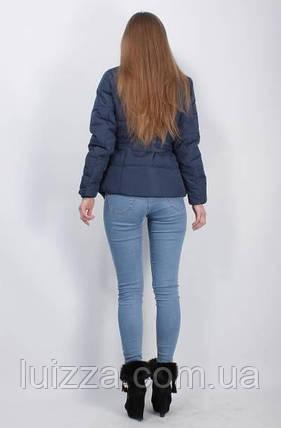 Молодежная приталенная куртка с поясом  весна-осень 44 46 48 50 рр синяя, фото 2