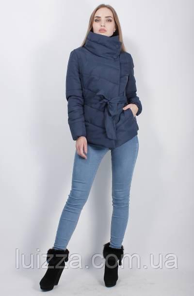 Молодежная приталенная куртка с поясом  весна-осень 44 46 48 50 рр синяя