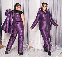 Модный женский теплый лыжный костюм:куртка и комбинезон,размеры:48-50,52-54,56-58.