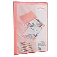 Дисплей-книга с карманом, А4, 20 файлов, прозрачная красная