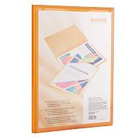 Дисплей-книга с карманом, А4, 20 файлов, прозрачная оранжева
