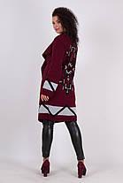 Стильный женский тёплый вязаный кардиган  44-52 размеры, фото 3