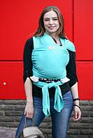 Слинг-шарф для новорожденного мята