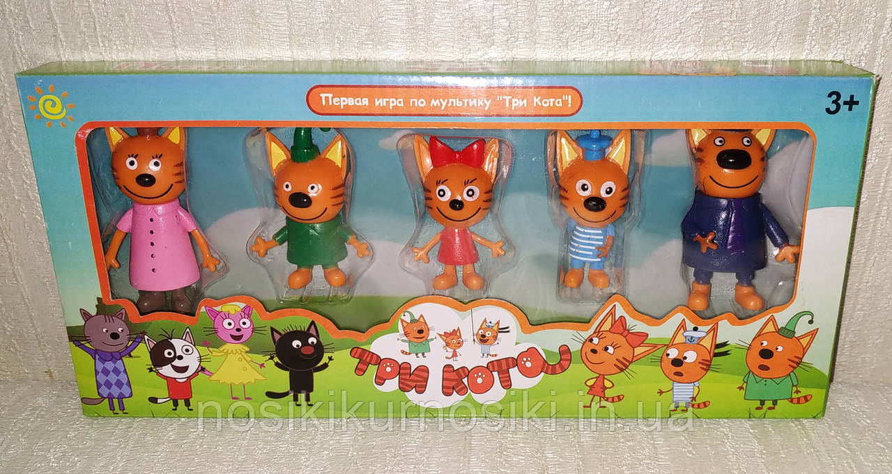 Игровой набор Три кота Семья 5 фигурок