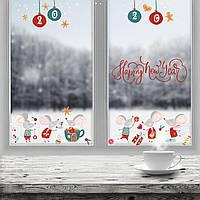 Набор новогодних наклеек Мышки (Год крысы, мыши, грызуна, новый год, новогодние шарики надписи 2020)