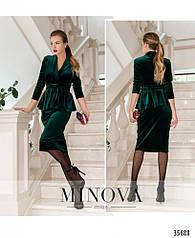 Костюм женский, бархатный, кофта+юбка. Р. 42,44,46-темно-зеленый