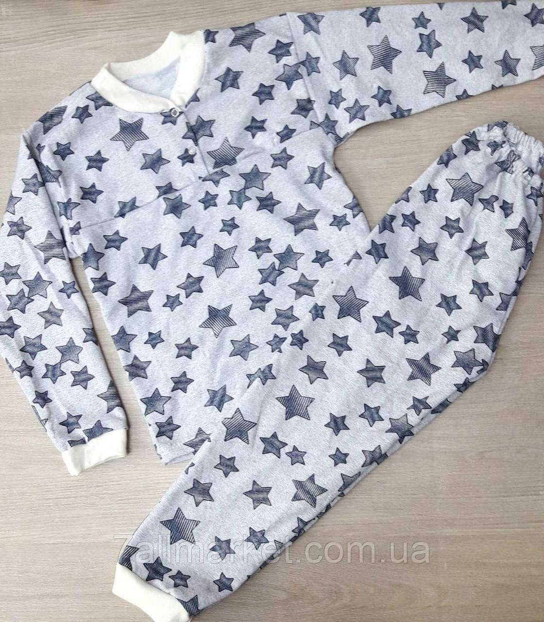 """Пижама детская байковая унисекс  размеры 36-40 """"MARI"""" купить недорого от прямого поставщика"""