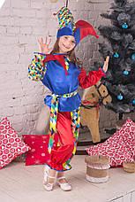 Маскарадный детский костюм скомороха от 3 до 8лет, фото 3