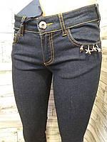 Женские узкие темно-синие джинсы