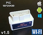 Автомобильный сканер ELM327 OBD2 Wi-Fi v1.5 для IOS чип PIC18F25K80 для диагностики авто