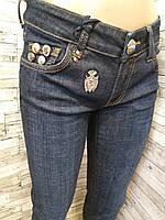Женские узкие темно-синие джинсы AMN