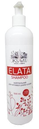 Шампунь для волос Oksavita Elata 500мл