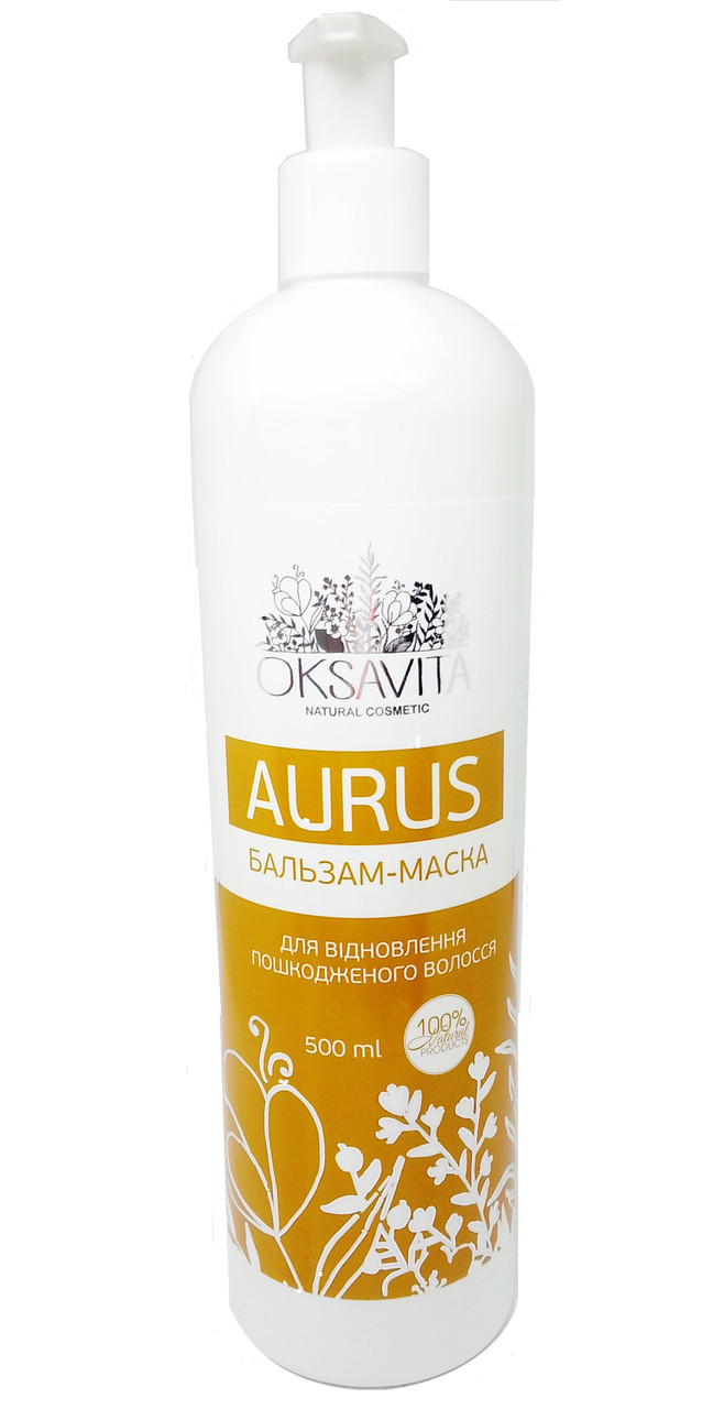 Бальзам-маска для волос Oksavita Aurus 500мл