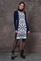 Стильное женское вязанное платье с этно рисунком с 44 по 54 размер