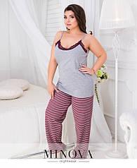 Пижама. Трикотажный  комплект  - топа + брюки. Размер 50-52. Красный