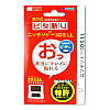 Захисна плівка для екрану ( Hori) Nintendo 3DS XL, фото 2