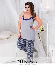 Пижама. Трикотажный  комплект  - топа + брюки. Размер 50-52. Электрик