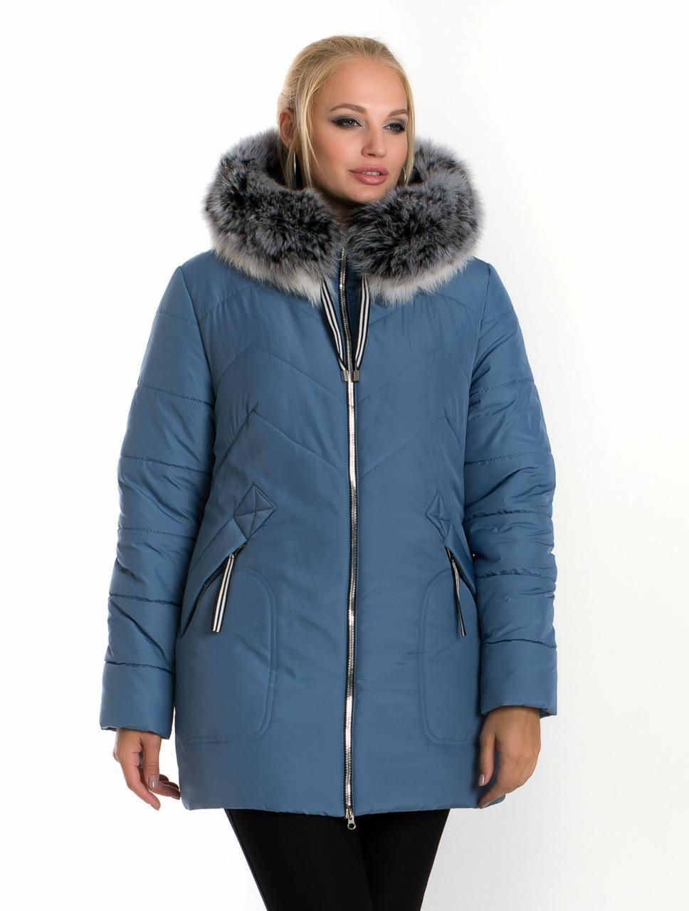 Стильная зимняя женская куртка  с шикарным натуральным мехом батал с 48 по 58 размер