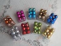 Новогодние шары на елку 2.5см 3в1 много разных цветов
