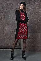 Вязанное женское  платье с этно рисунком с 44 по 54 размер