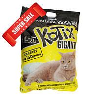 Силикагелевый наполнитель для кошачьего туалета Kotix Gigante 15 л
