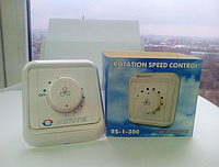 Регулятор скорости VENTS  РС-1-300