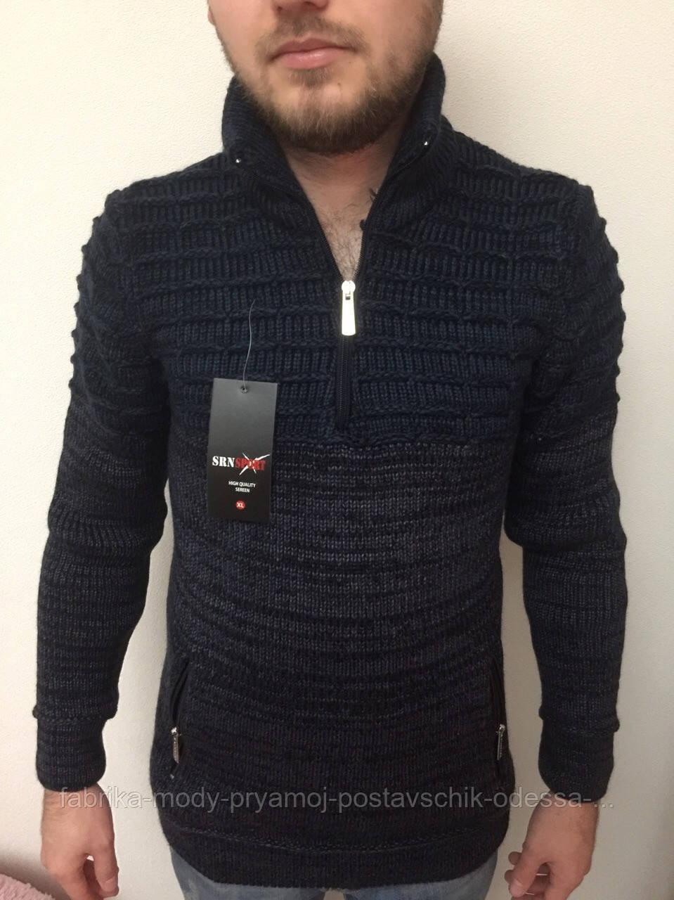 Мужская  кофта на змейке , воротник стойка производства Турции.№061