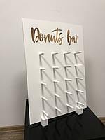 Дошка для донатсів (пончиків) біла з дерева