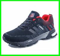 Мужские Кроссовки Adidas Fast Marathon Чёрные Адидас (размеры: 46) Видео Обзор