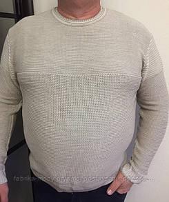 Мужская  кофта ботал  производства Турции.№0611-6