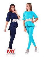 Женский модный костюм-двойка (кофта + лосины) батал