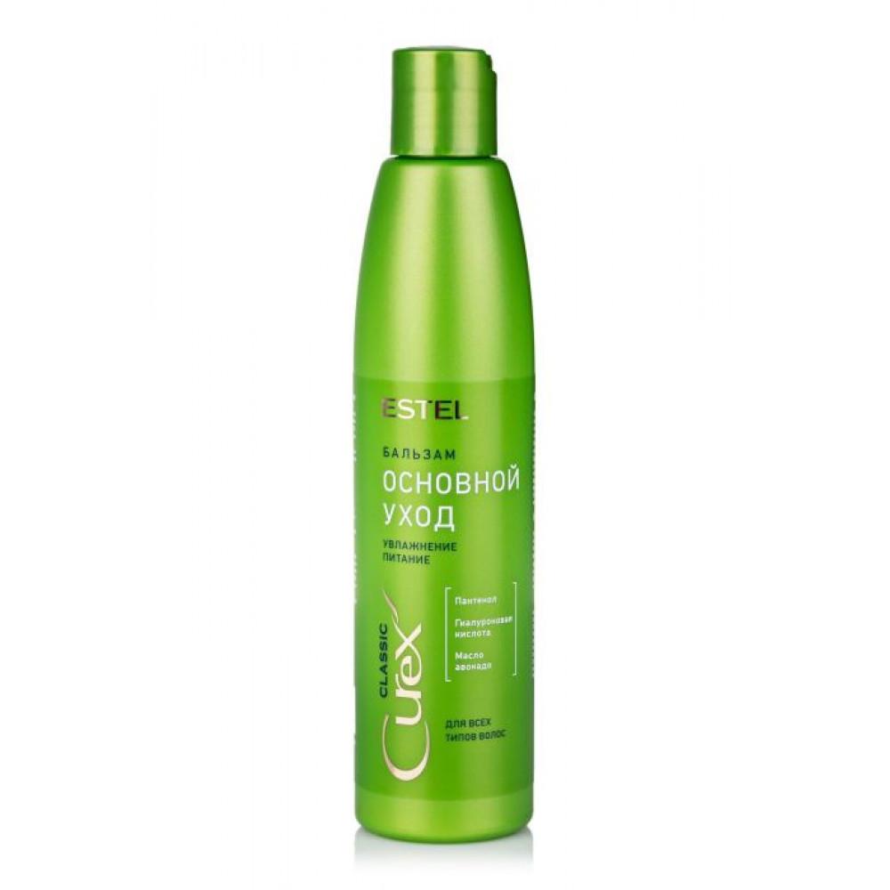 Бальзам для всех типов волос Увлажнение и Питание Estel CUREX CLASSIC