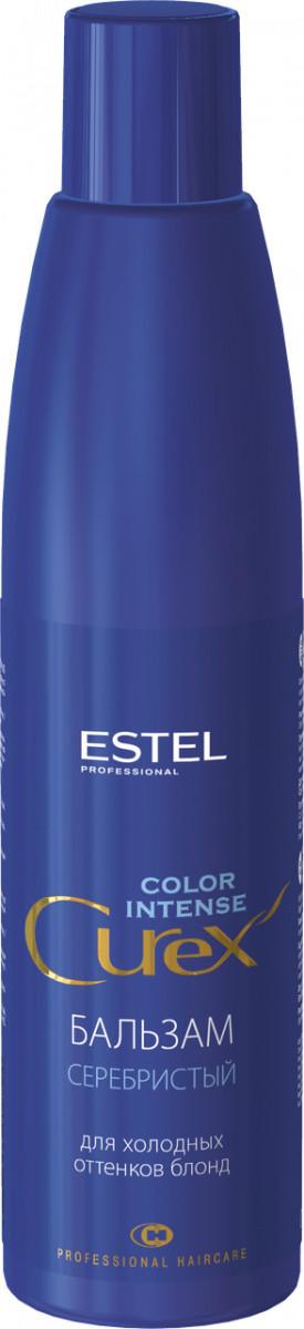 Бальзам Серебристый для холодных оттенков Estel CUREX COLOR INTENSE 250 мл
