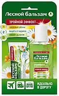 Набор Лесной бальзам Ополаскиватель для десен + Зубная паста с экстрактом ромашки арт.2364