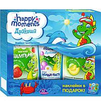 Подарочный набор Дракоша Happy Moments морские приключения 60 + 240 + 240 мл 2018 арт.6851