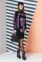Красивое вязаное платье с орнаментом с 44 по 52 размер, фото 3