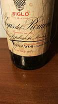 Вино 1957 года Bodegas Romero Испания, фото 2