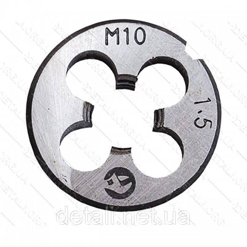 Плашка M 10x1,5 мм. SD-8227