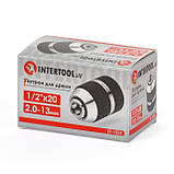 """Патрон для дрели быстрозажимной 1/2""""- 20, 2.0-13мм, цельнометаллический INTERTOOL ST-1231, фото 3"""