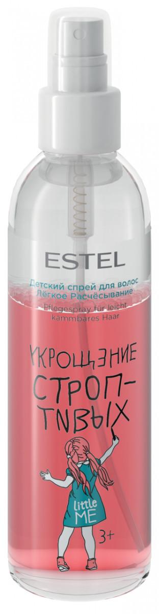 Детский спрей для волос Estel Little Me Легкое расчесывание 200 мл