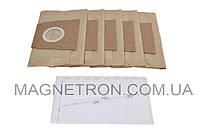 Набор мешков (5 шт) Type A/B/C + фильтр мотора VZ51AFABC к пылесосу Bosch, Siemens 461409 (5шт)