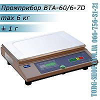 Весы технические Промприбор ВТА-60 (ВТА-60/6-7D)