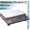 Весы технические Промприбор ВТА-60 (ВТА-60/15-73)