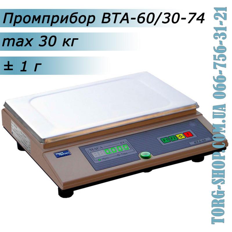 Ваги технічні Промприлад ВТА-60 (ВТА-60/30-74)