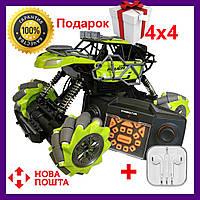 Трюковая машинка на радиоуправлении вездеход, зеленый Fever Buggy 4WD 4x4 машинка вездеход