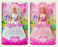 Кукла Невеста 6091