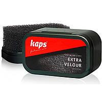 Губка для замши и нубука Kaps Extra Velour