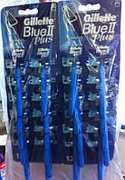 Станок одноразовый Gillette на два лезвия Оригинал.(цена указана за штуку)